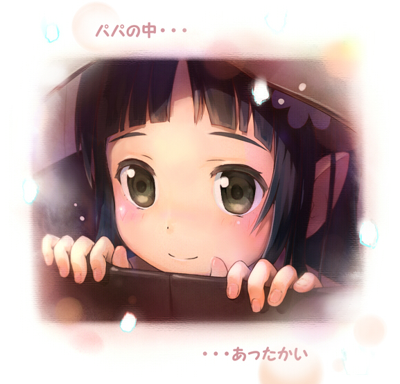 Tags: Anime, Shouin, Sword Art Online, Yui (Sword Art Online)