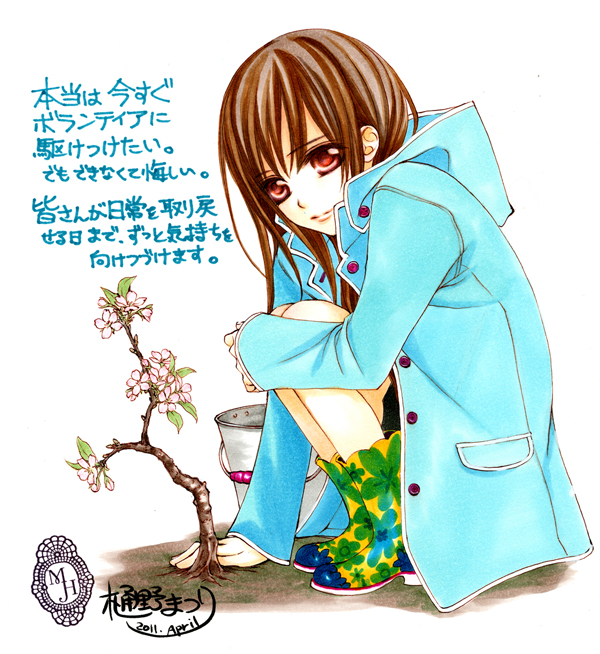 Tags: Anime, Hino Matsuri, Vampire Knight, Yuki Cross, Self Hug, Rain Boots, Bucket, Official Art