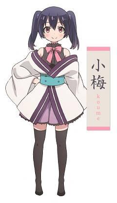 Yukimi Koume