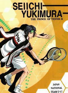 http://s1.zerochan.net/Yukimura.Seiichi.240.1488523.jpg