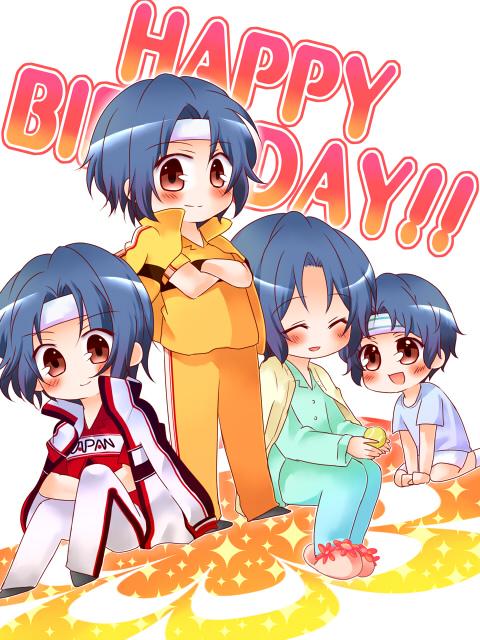 Happy Birthday Yukimura Seiichi Yukimura.Seiichi.full.848535