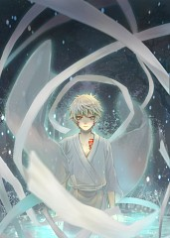 Yukine (Noragami)
