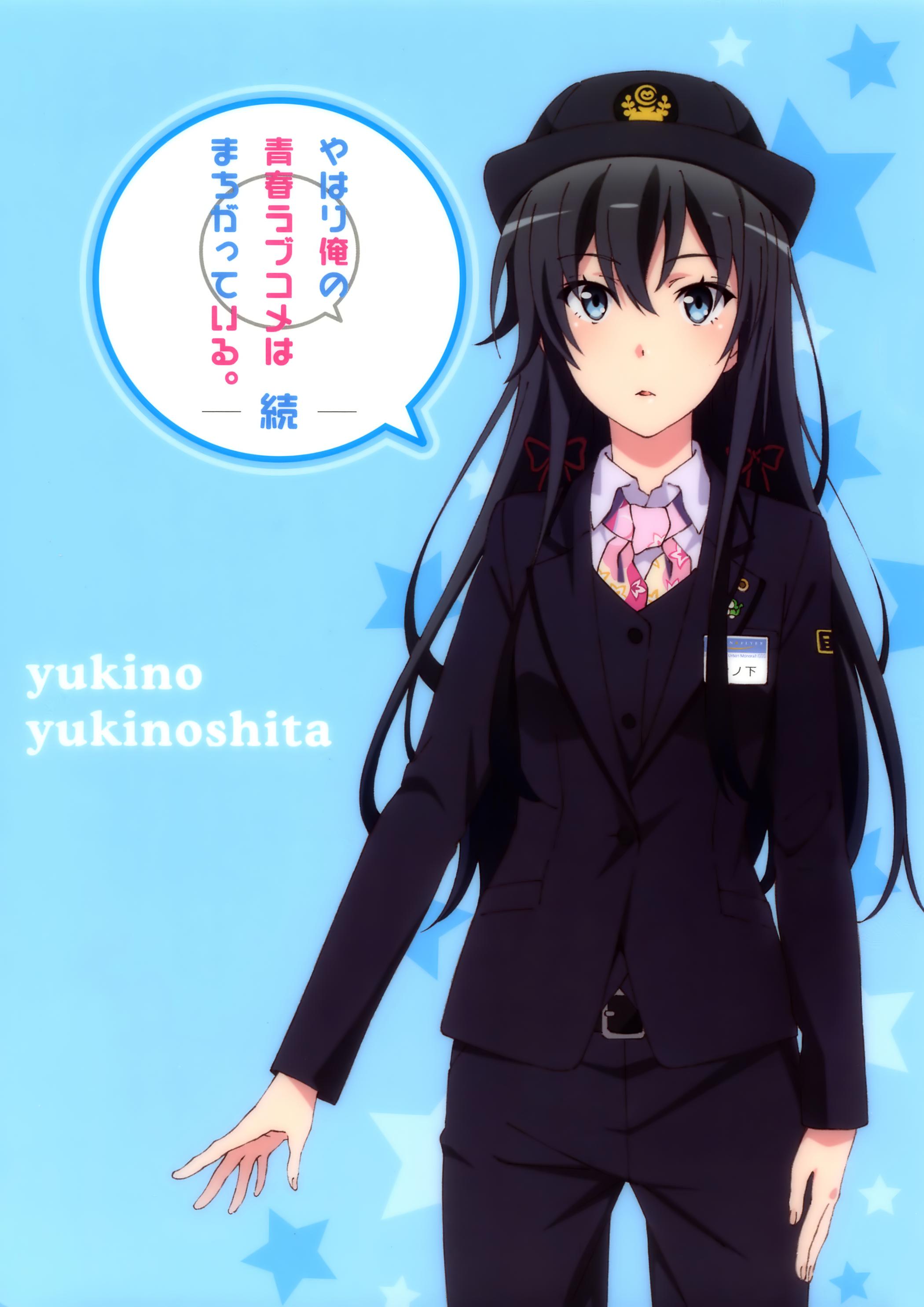 yukino yukinoshita