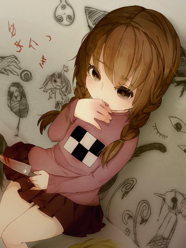 Tags: Anime, Makishimu, Yume Nikki, Poniko, Monoko, Toriningen, Madotsuki, Uboa, Drawing (Object), Writing, Pixiv, Dream Diary