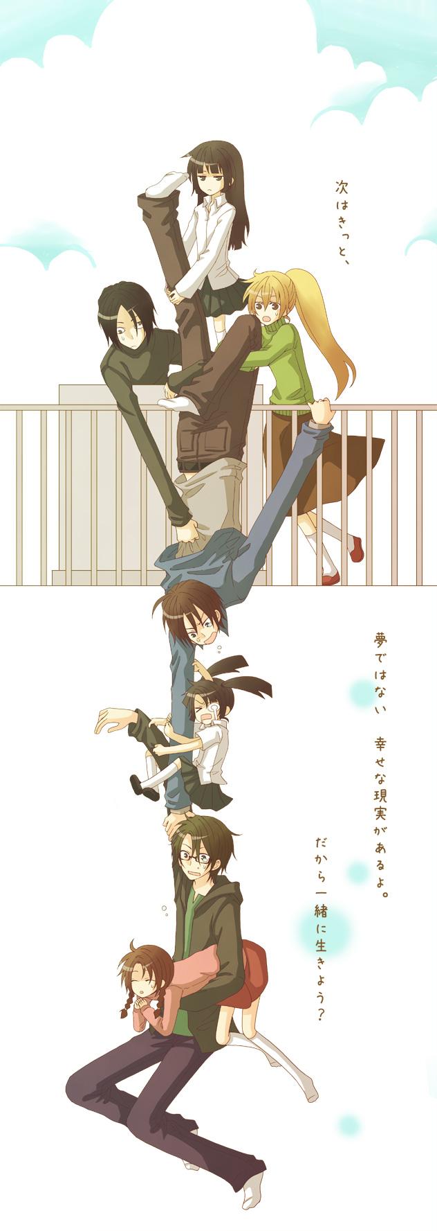 Tags: Anime, Hara Kuro, Yume Nikki, Madotsuki, Shitaisan, Poniko, Monoko, Monoe, Sekomumasada Sensei, Dream Diary
