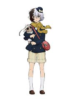 Yumeno Kyuusaku