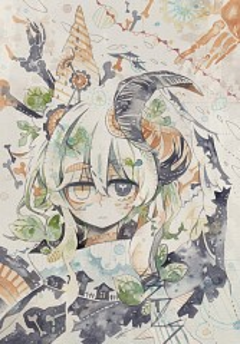 Yumetani