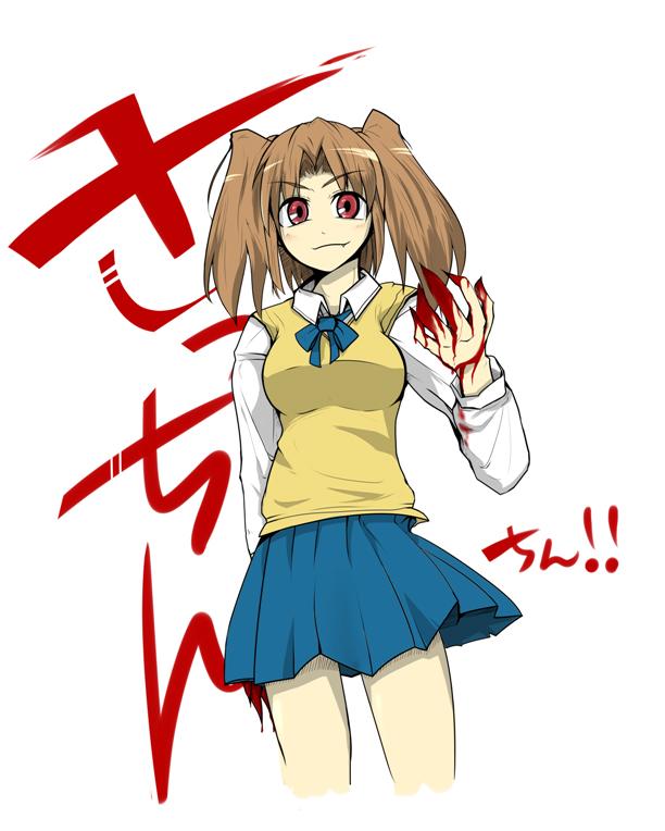 Tags: Anime, Sankamochi, TYPE-MOON, Tsukihime, Yumizuka Satsuki, Pixiv