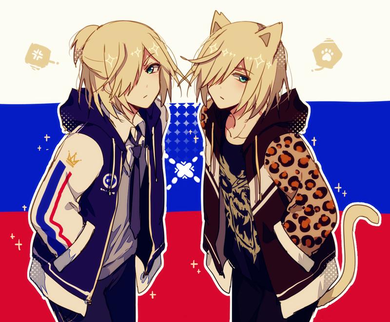 Yuri Plisetsky Cat Name