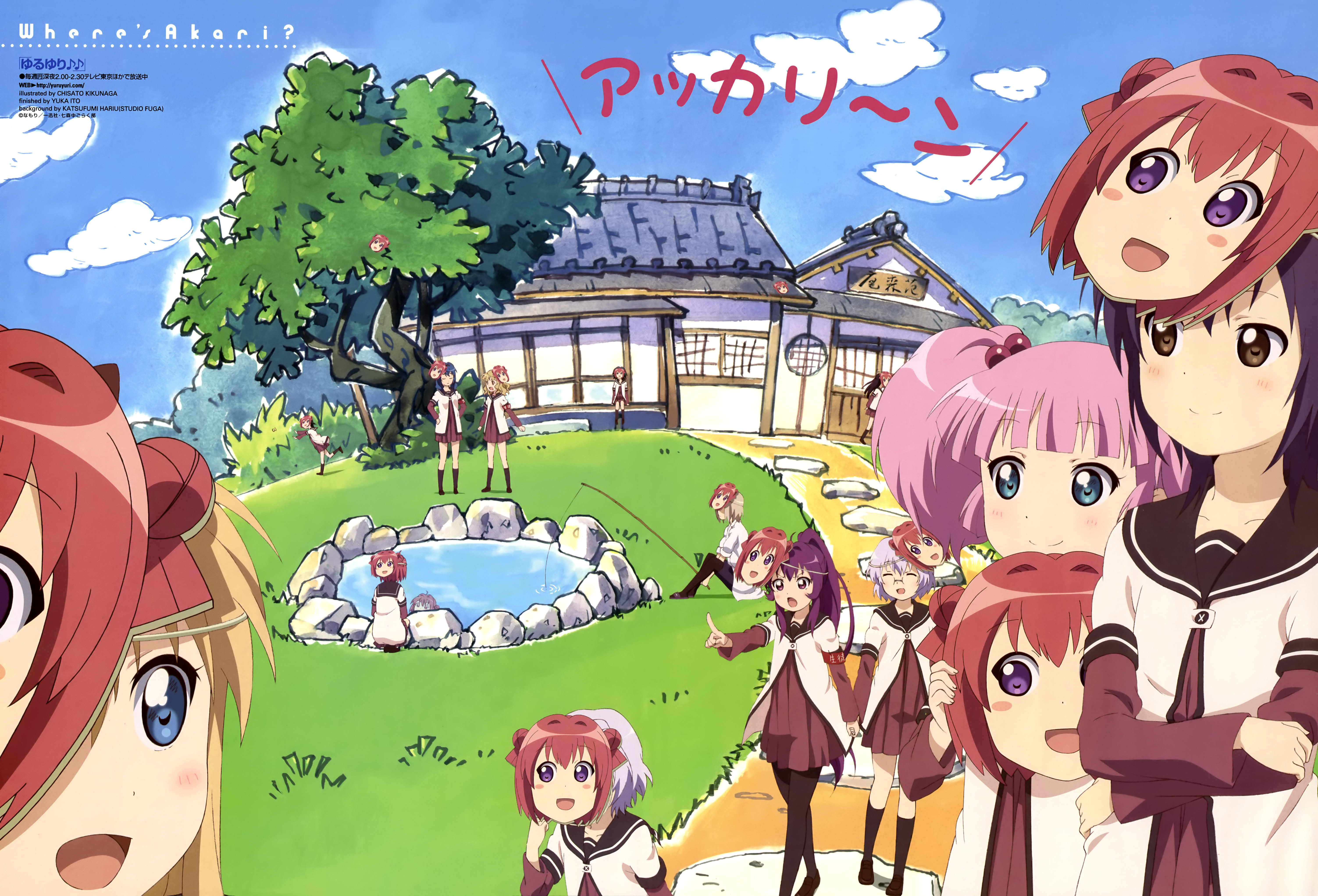 Yuru Yuri, Cosplay - Zerochan Anime Image Board