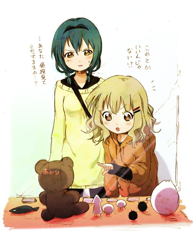 Tags: Anime, With537, Yuru Yuri, Oumuro Sakurako, Furutani Himawari