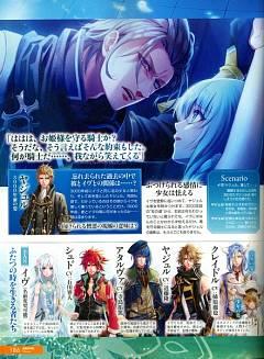 Yuukyuu no Tierblade -Lost Chronicle-