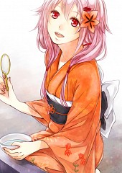 Yuzuriha Inori