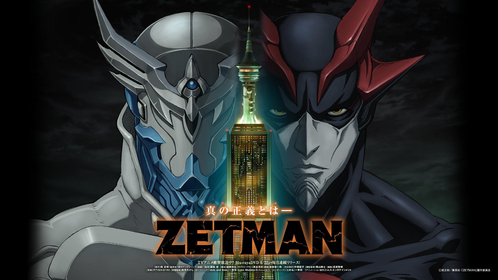 ZETMAN - Masakazu Katsura - HD Wallpaper #1088578 - Zerochan Anime ...