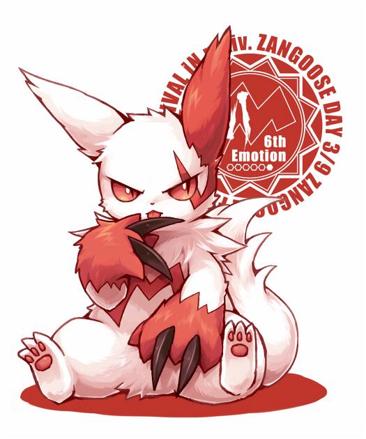 Tags: Anime, Kurone Kotarou, Pokémon, Zangoose, Pixiv, Fanart, Fanart From Pixiv