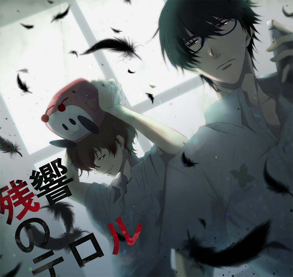 Zankyou no Terror/#1742741 - Zerochan