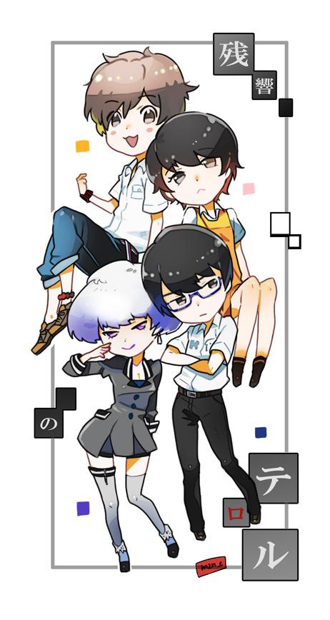Five (Zankyou no Terror) - Zerochan Anime Image Board