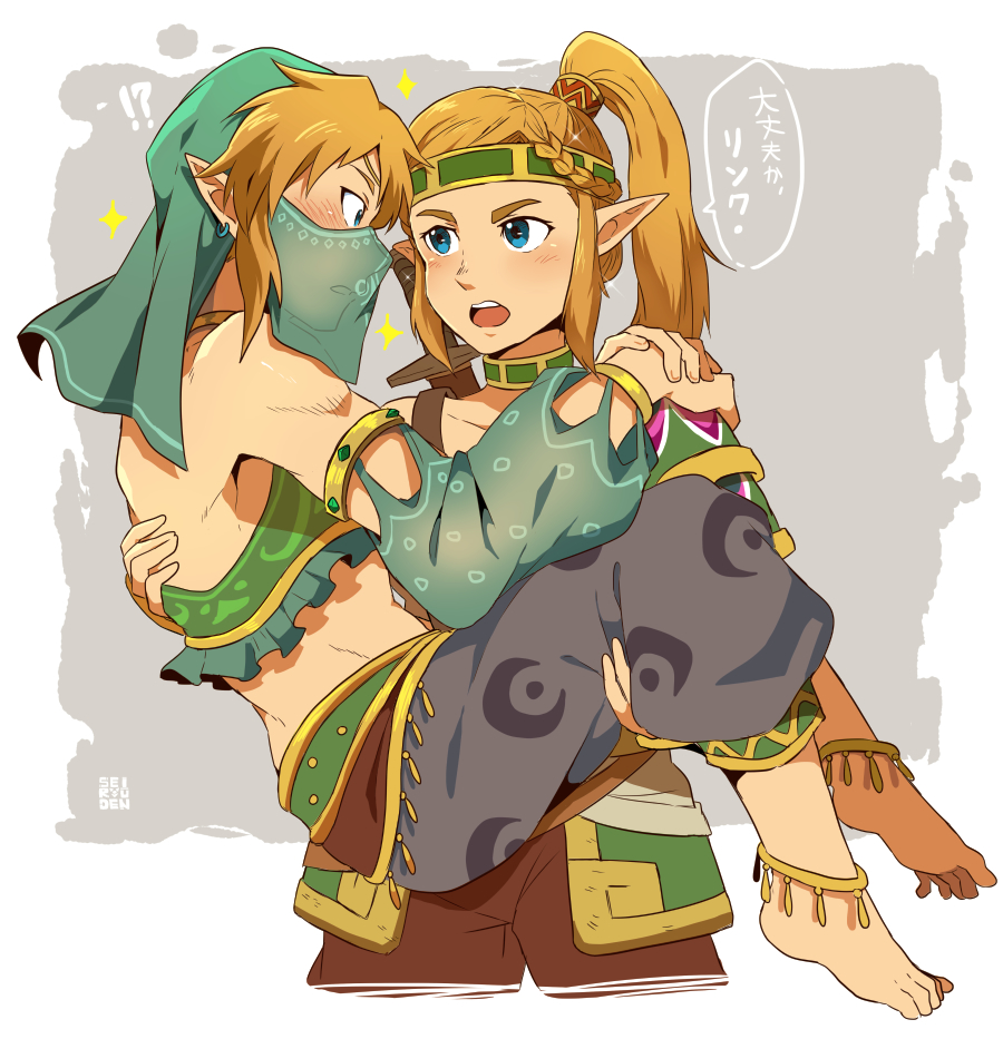 Zelda Breath Of The Wild Fanart Page 2 Zerochan Anime