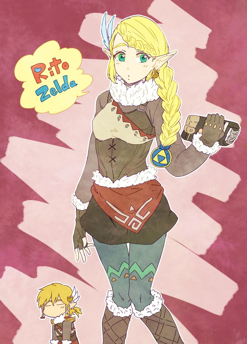 Zelda No Densetsu Breath Of The Wild The Legend Of Zelda