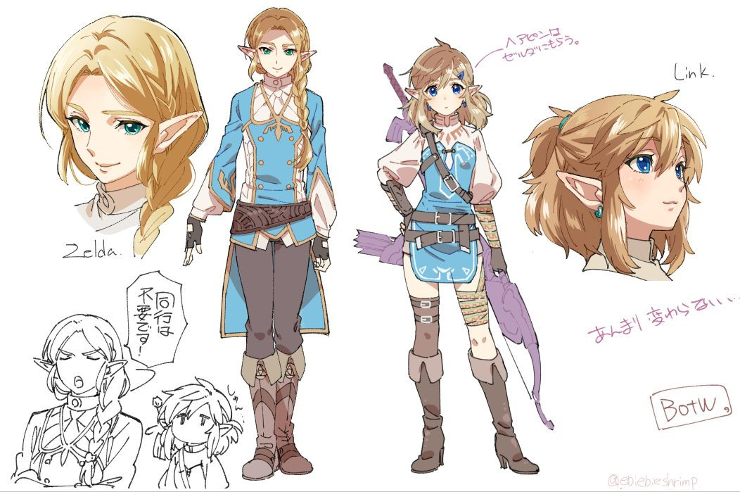 Zelda Character Design Breath Of The Wild : Zelda no densetsu breath of the wild legend