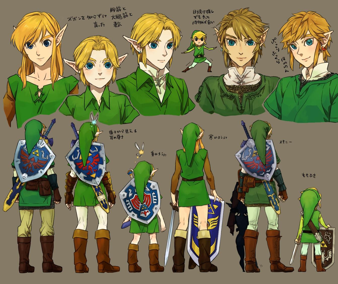 Zelda No Densetsu The Legend Of Zelda Image 1700725