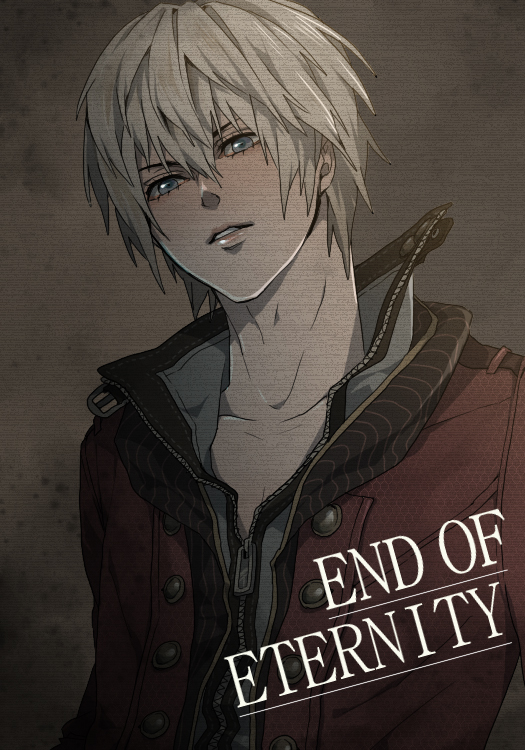 Zephyr - End of Eternity - Mobile - 291.2KB