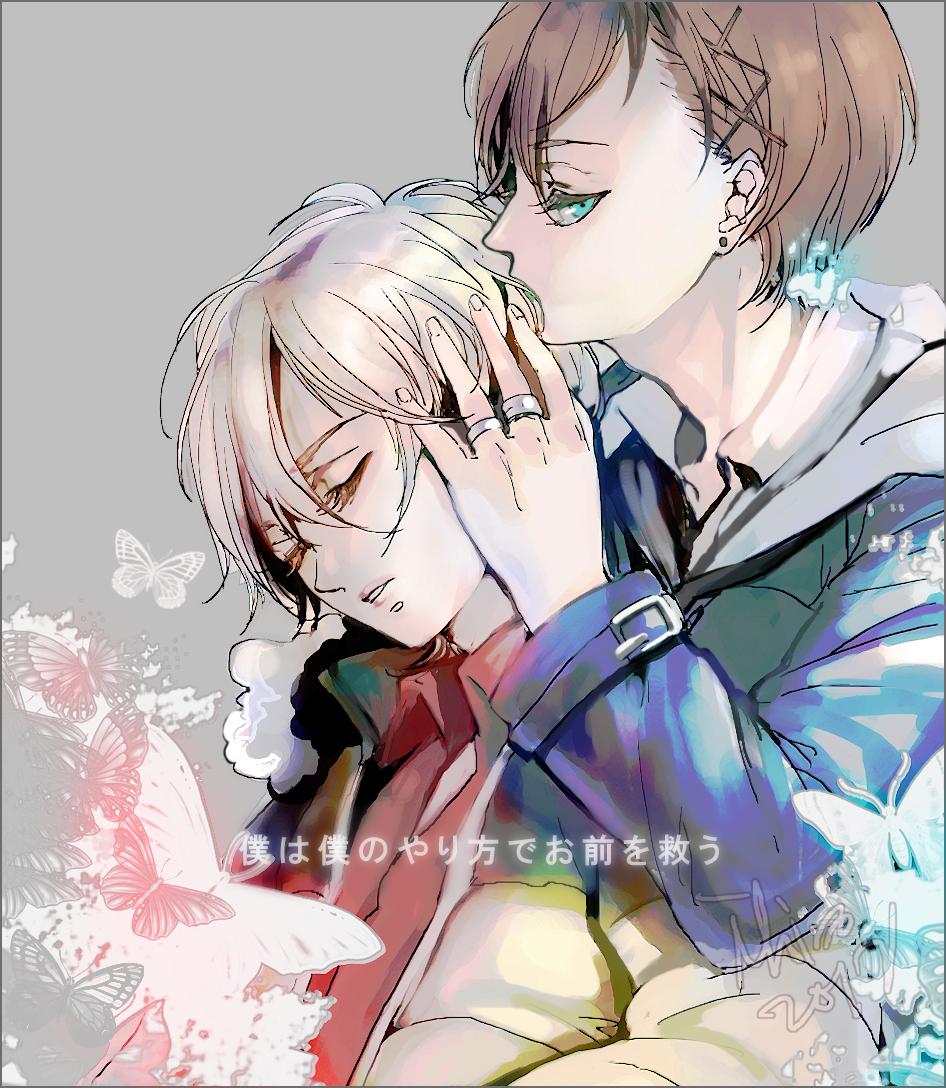 Zetsuen no tempest kiss