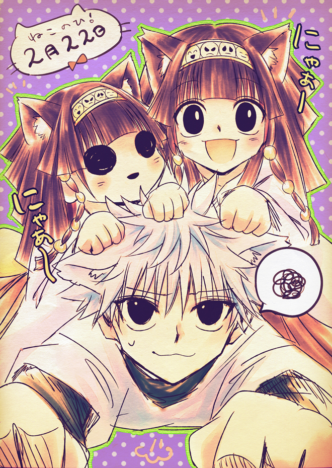 Tags: Anime, Kurowa, Hunter x Hunter, Killua Zoldyck, Nanika, Alluka Zoldyck, Spotted Background