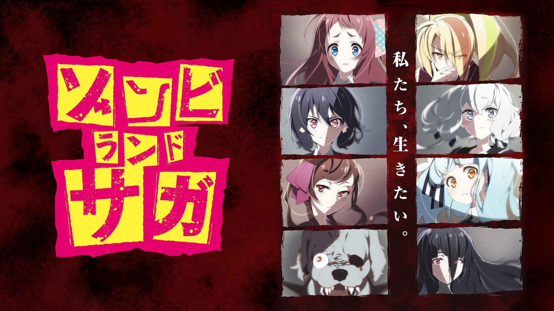 Zombieland Saga Image 2404994 Zerochan Anime Image Board