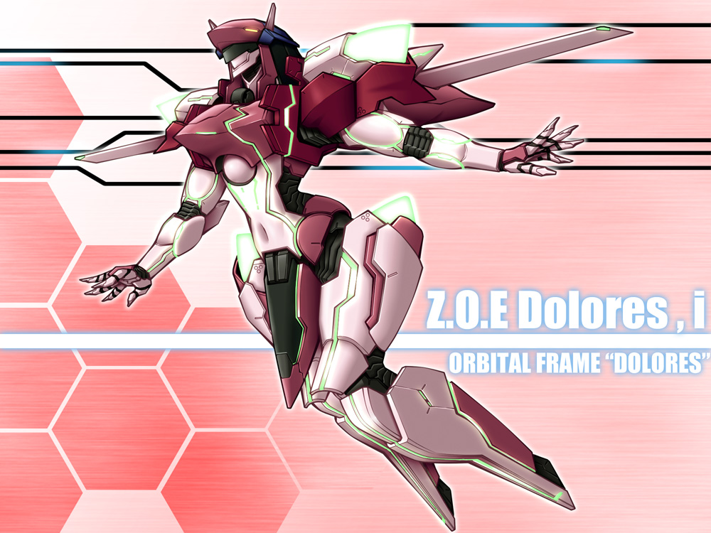 Zone Of The Enders  Dolores I Image  1416808