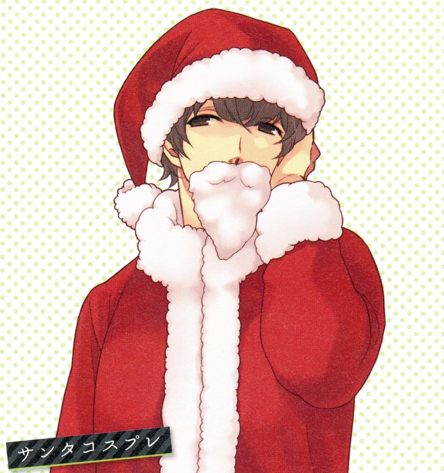 Christmas\