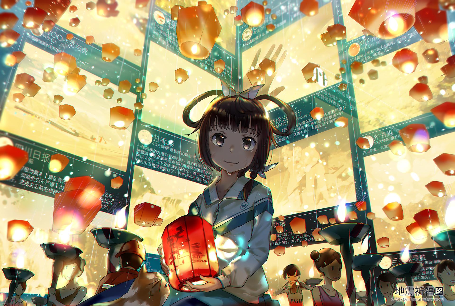 El Zheng Wallpaper 2353233 Zerochan Anime Image Board