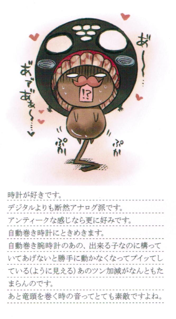 Nova portada do volume 14 de Pandora hearts 499902