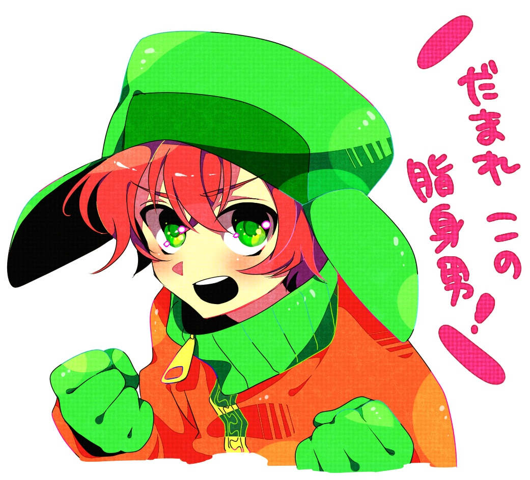 Kyle!!! <3 - The land of the fox-girl