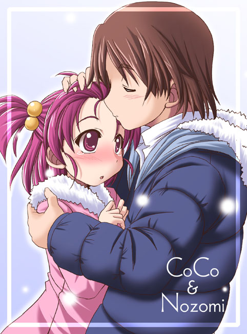 Tags: Anime, Fanart, Yumehara Nozomi, Yes! Pretty Cure 5, Kōji Kokoda