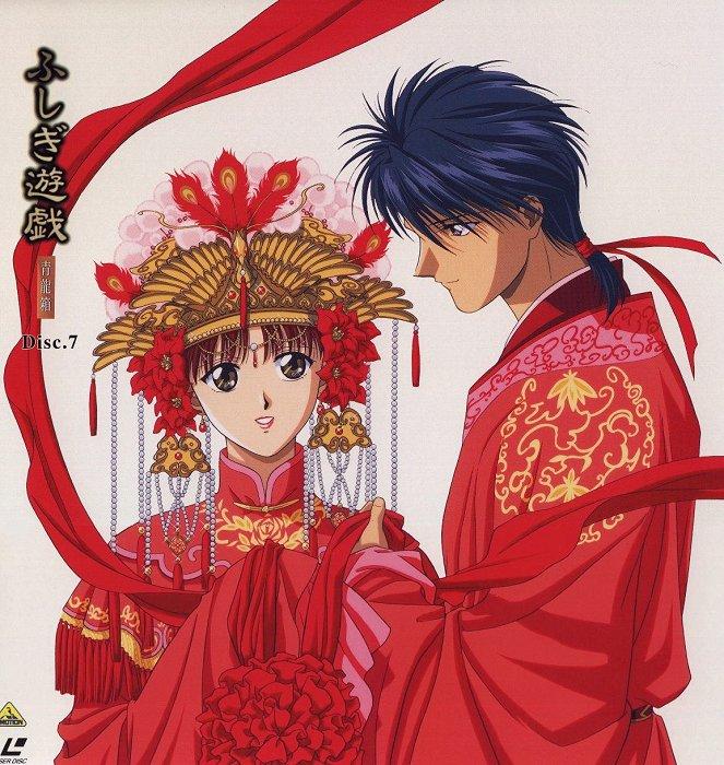 Loja dos fatos da dona Aurélia :D Zerochan.Fushigi.Yuugi.60421