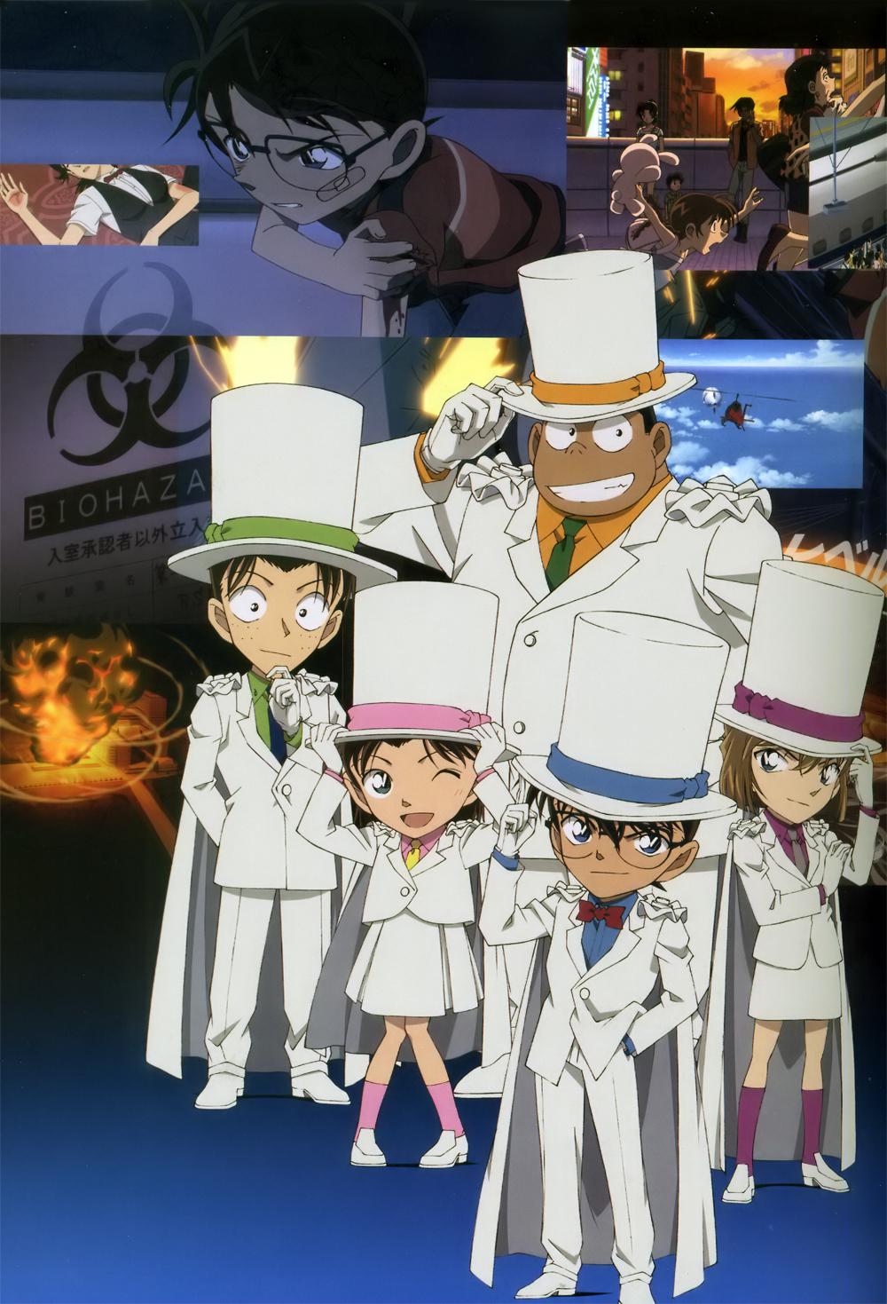 Detective Conan: Ai Haibara - Wallpaper