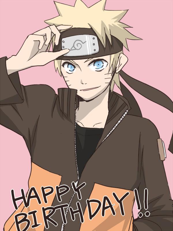 Tags: Anime, Naruto, Uzumaki Naruto, Jinchuuriki