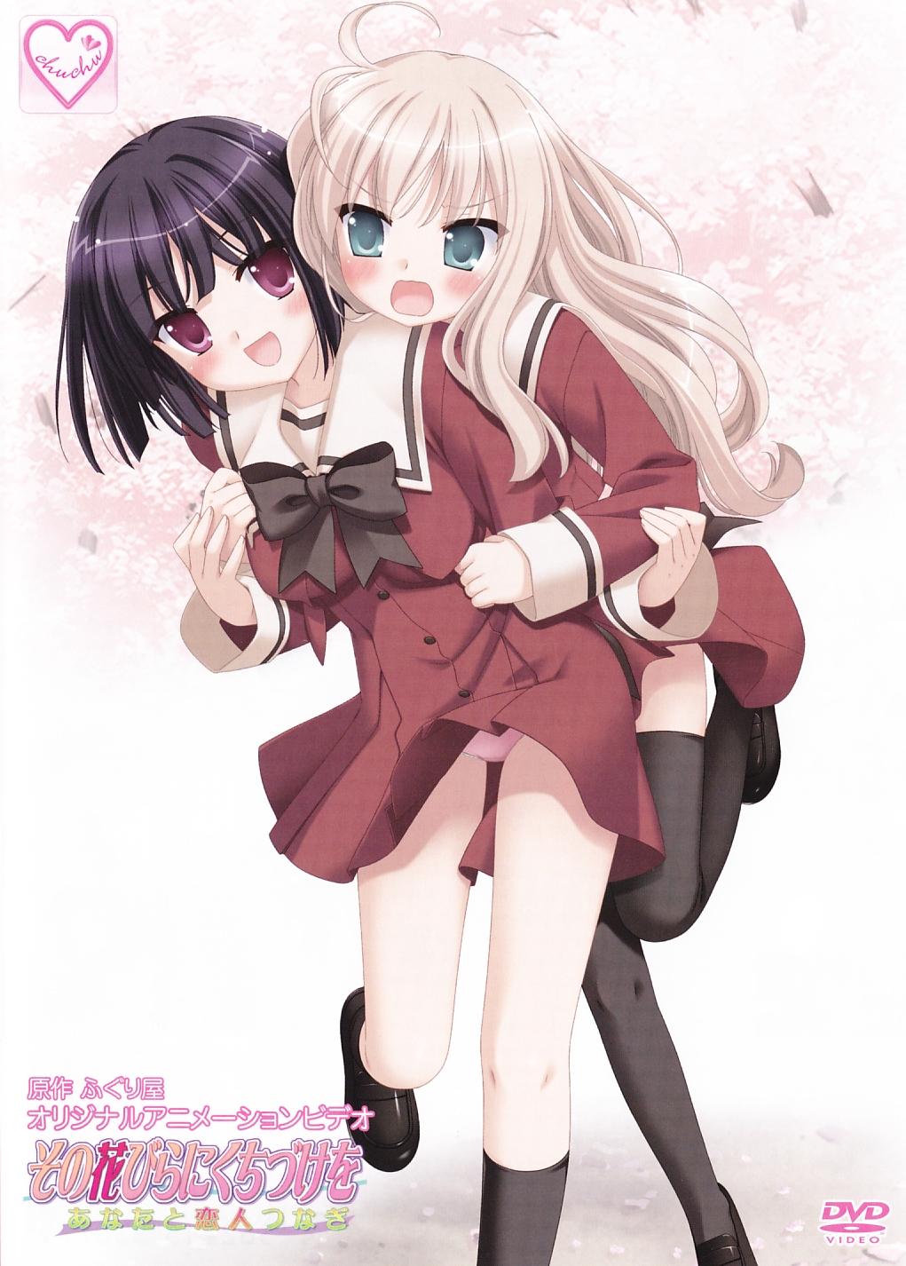 animes yuri y yahoi