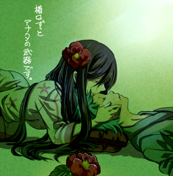 [Imagens] Dupla: Black Star e Tsubaki 354542