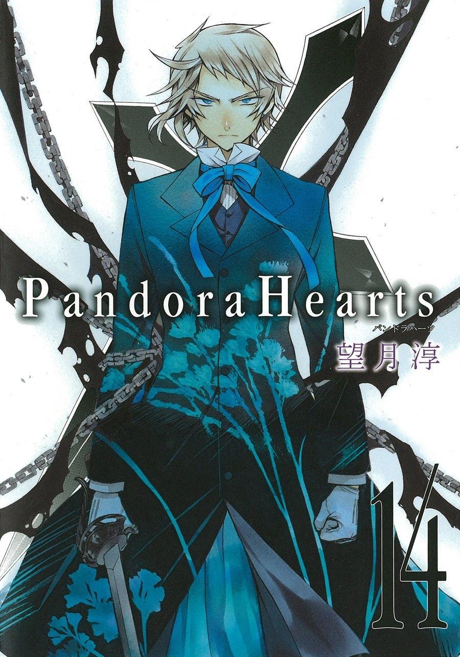 Nova portada do volume 14 de Pandora hearts 488494