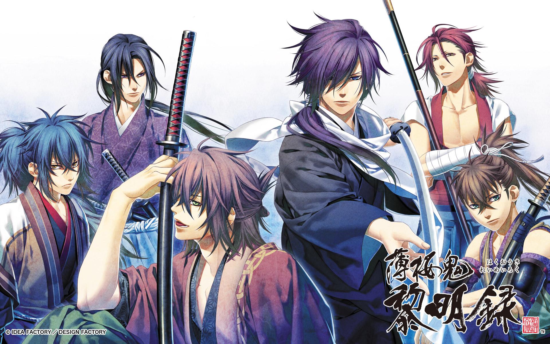 Hakuouki Shinsengumi Kitan Full
