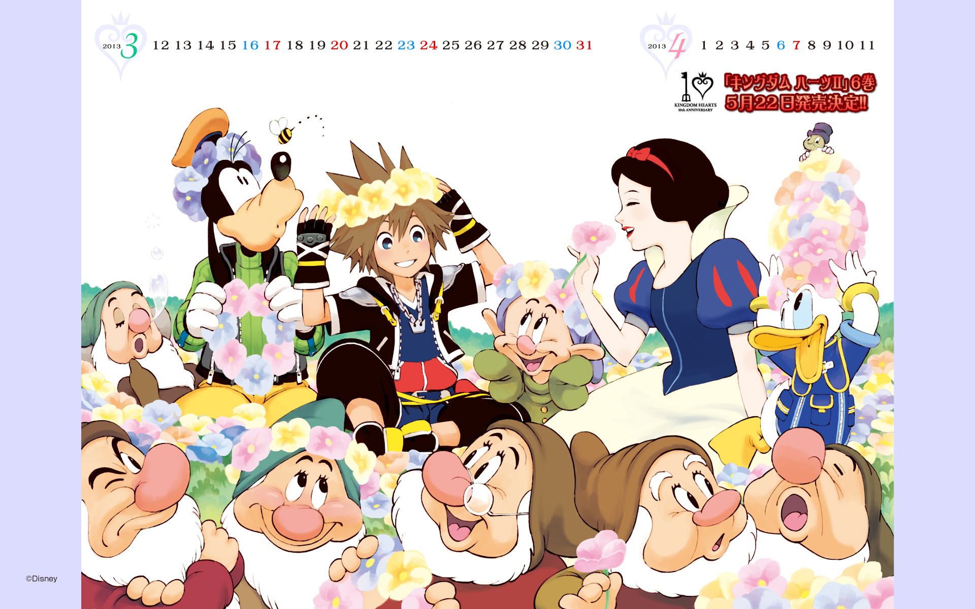 Kingdom Hearts 3 Disney Characters Kingdom Hearts Full