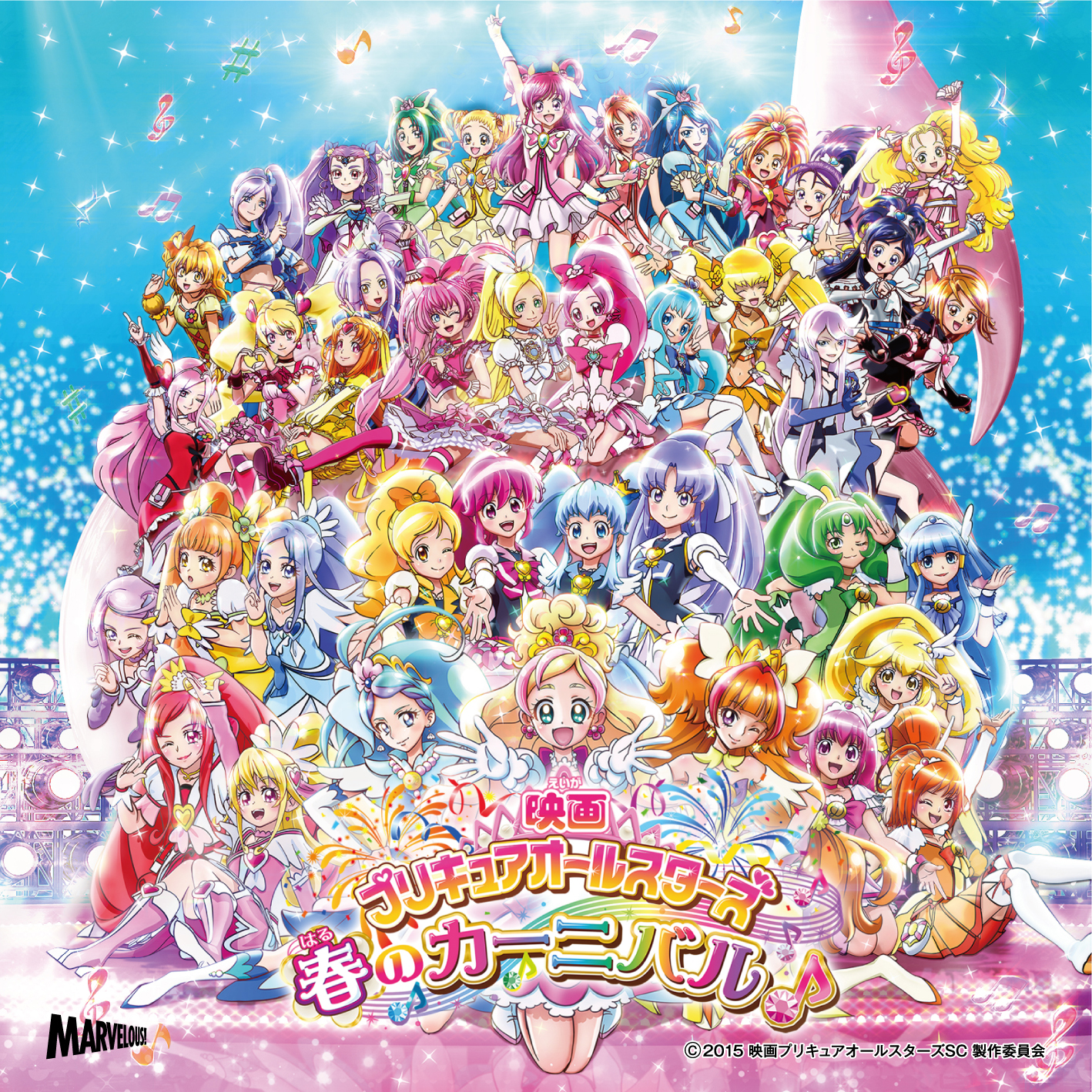 Smile Precure Characters Precure All Stars Full