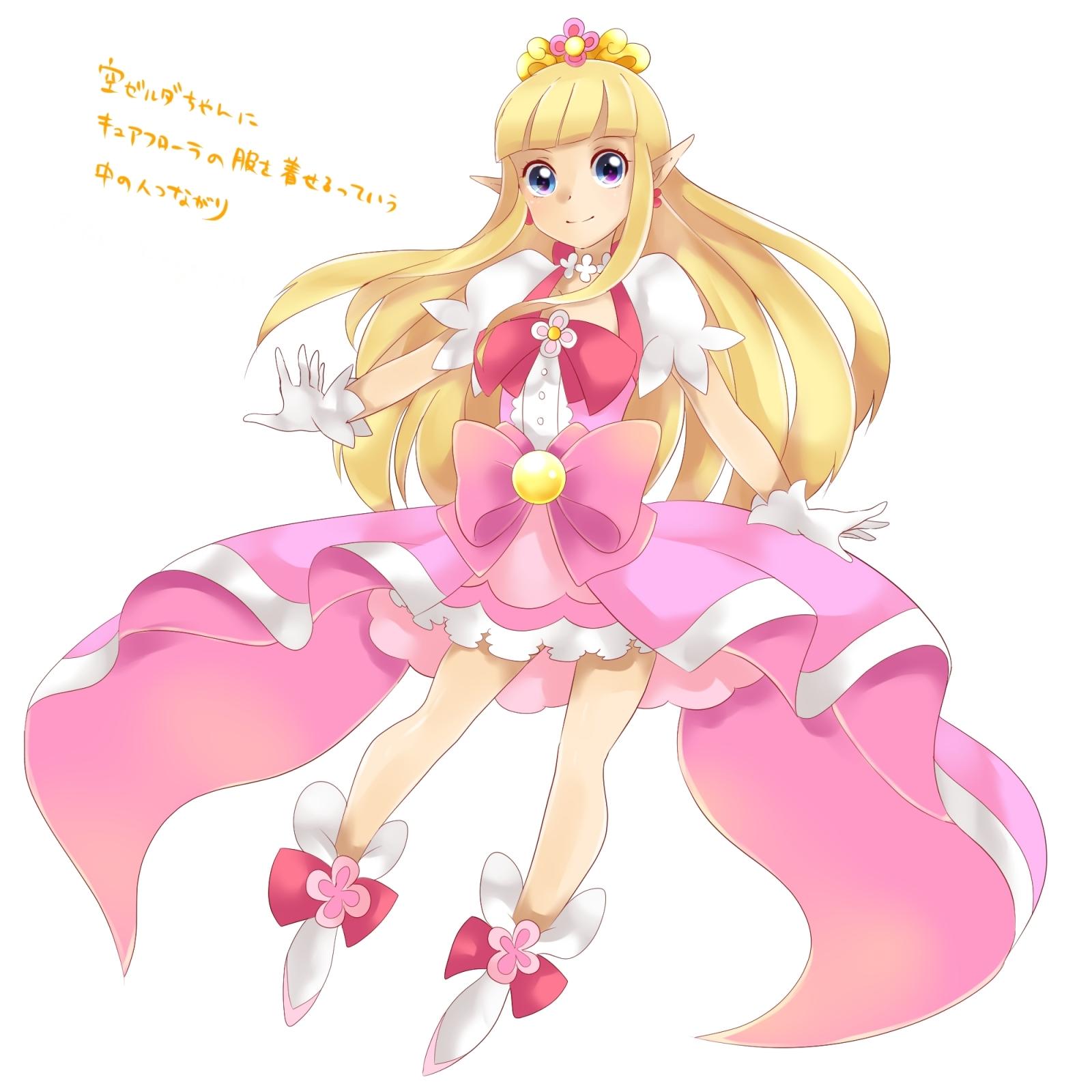 Smile Precure Characters Princess Zelda Full