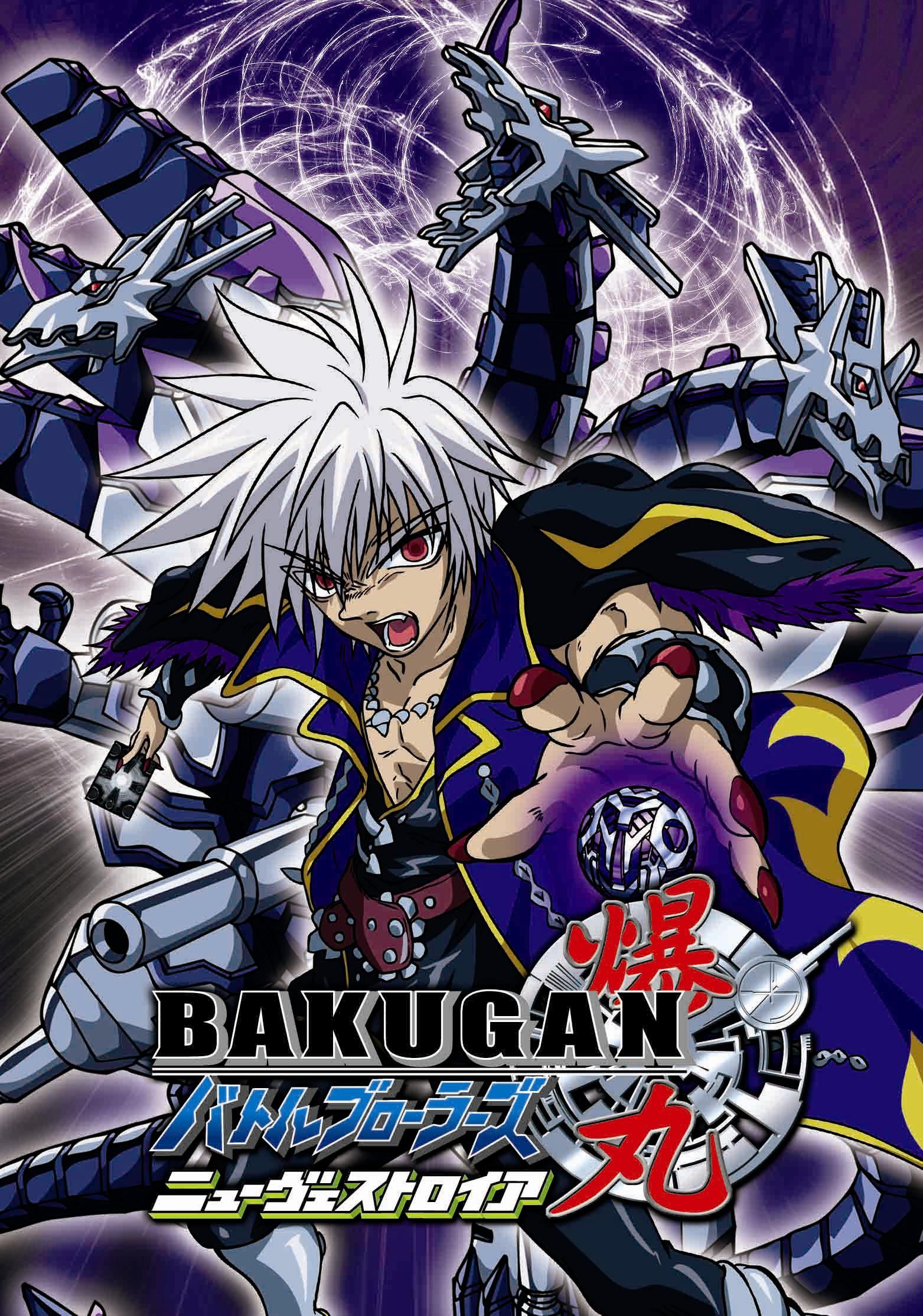 Bakugan Shadow Prove Shadow Prove fu