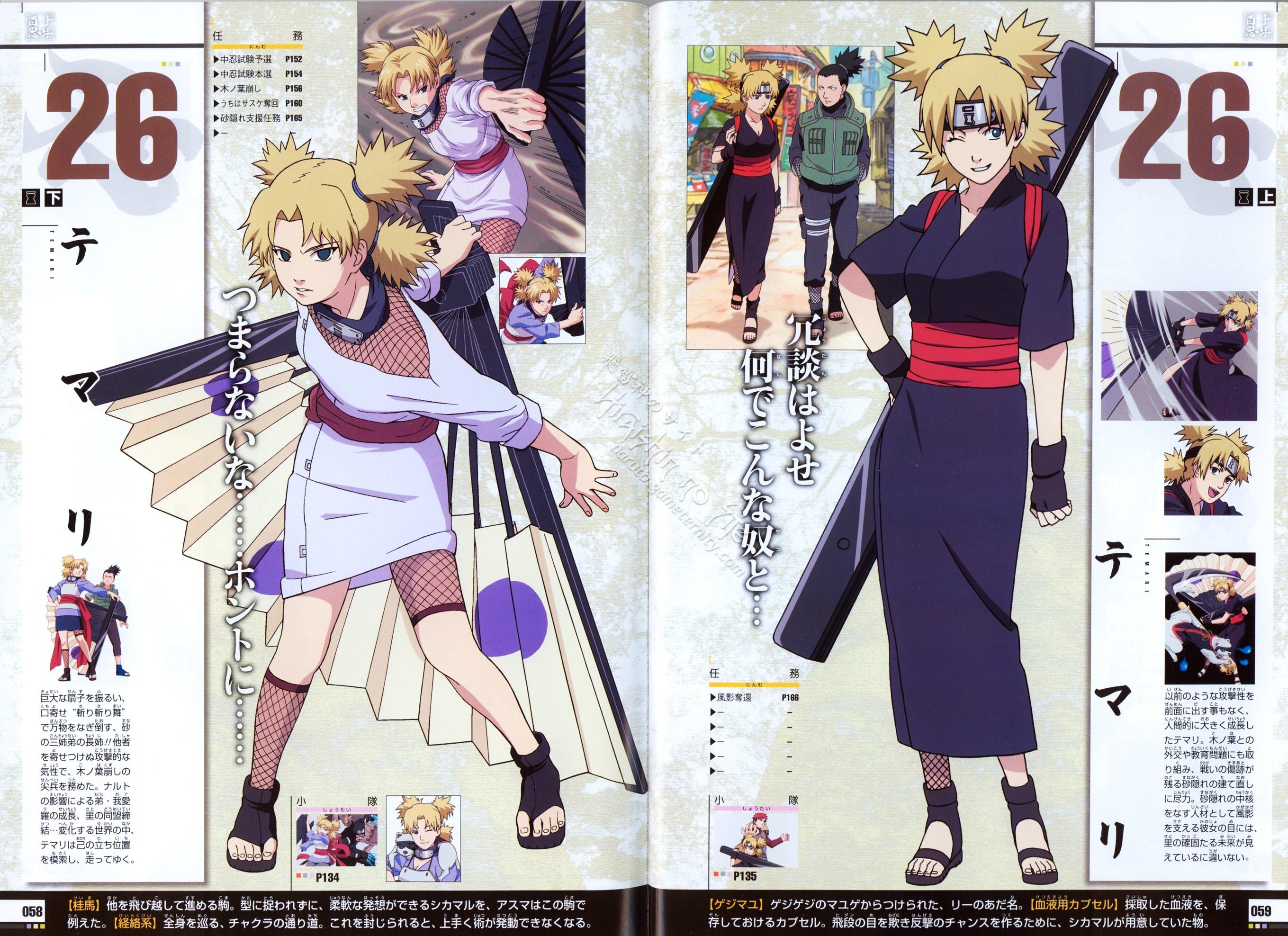 Temari Naruto Full