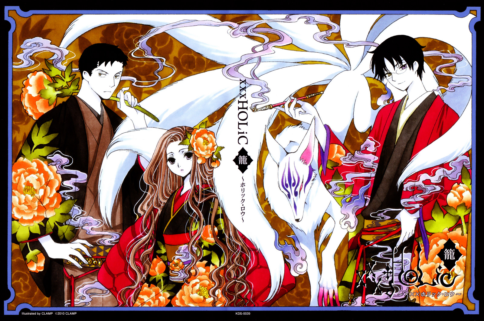 Image result for xxxHolic Series by CLAMP